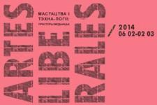 artes2014